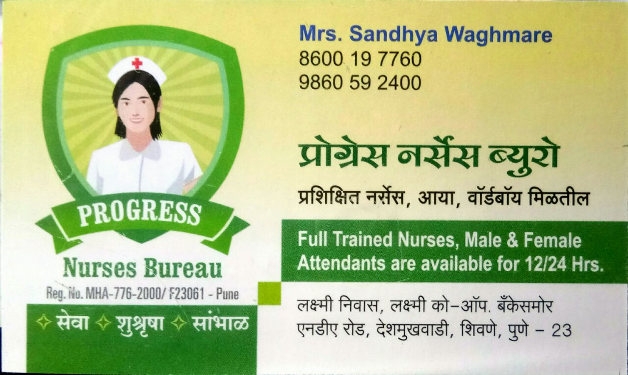 Top 10 Home Nurse in Pune, Home Nursing Services Pune | Sulekha