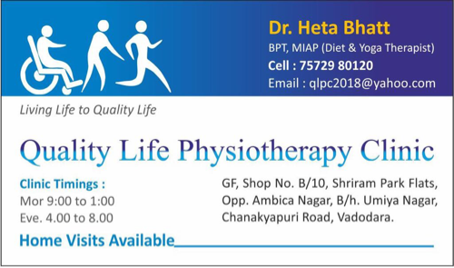 Top 10 Physiotherapists in Vadodara, Physical Therapy