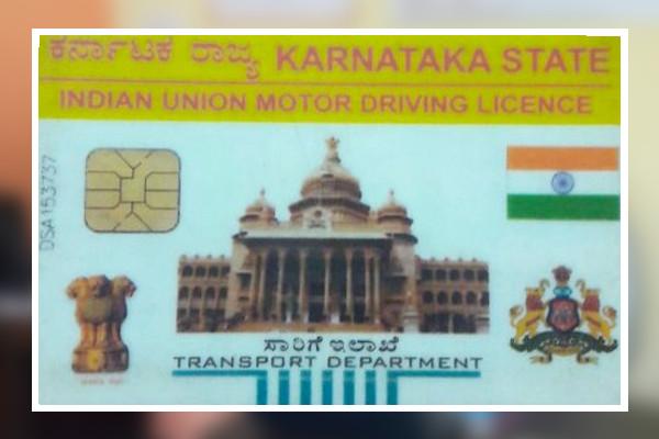 Driving Schools in Yelahanka New Town, Bangalore   Sulekha