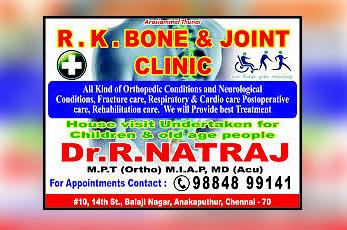 RK Bone & Joint Clinic in Pammal, Chennai-600070   Sulekha