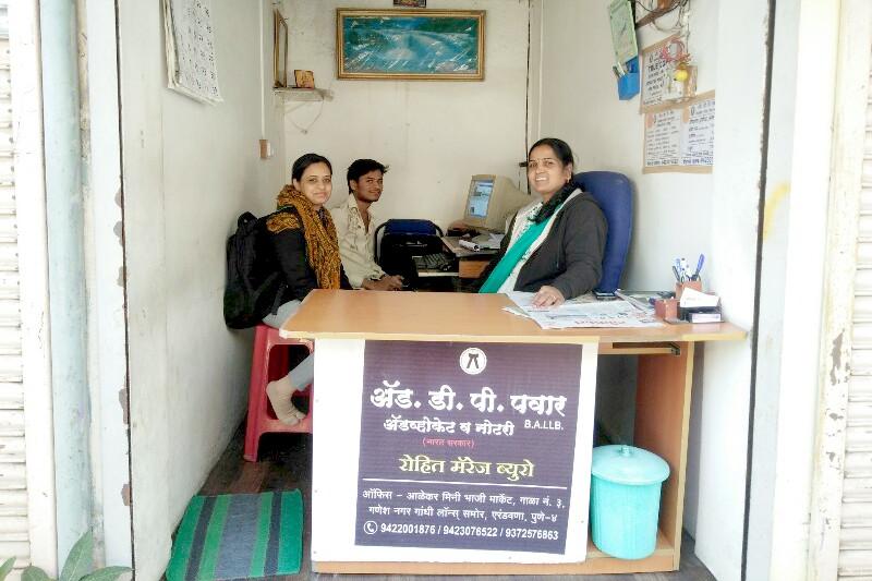 Rohit Marriage Bureau in Kothrud, Pune-411004 | Sulekha Pune