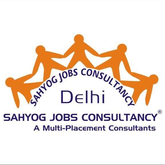 Sahyog Jobs Consultancy in Kalkaji, Delhi-110019 | Sulekha Delhi