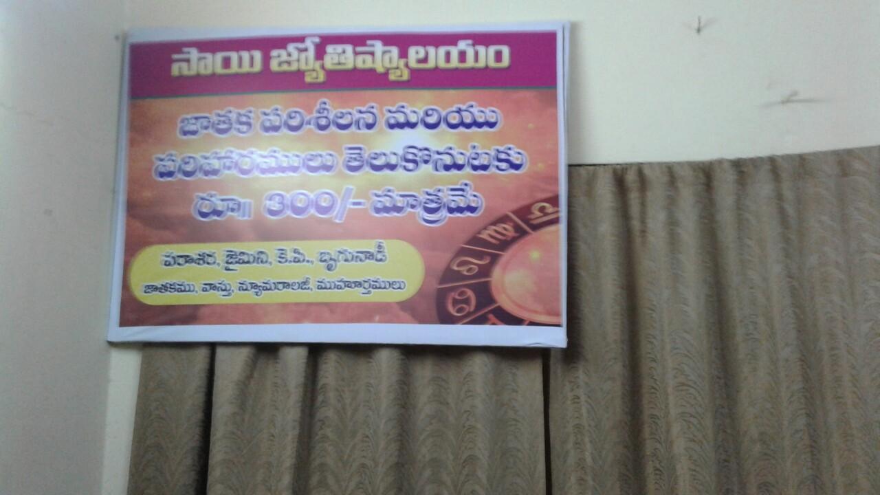 Vastu Shastra Consultants in Saidabad, Hyderabad | Sulekha