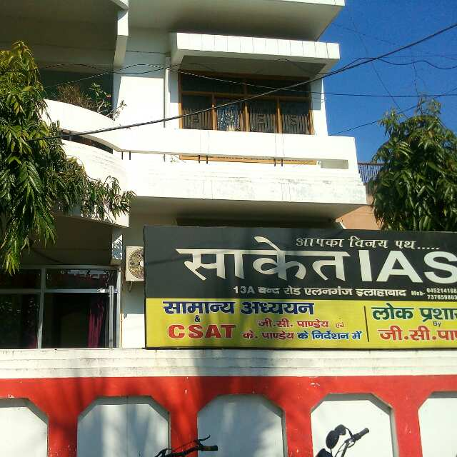 Top 10 IAS Coaching Centres in Allahabad, Classes   Sulekha