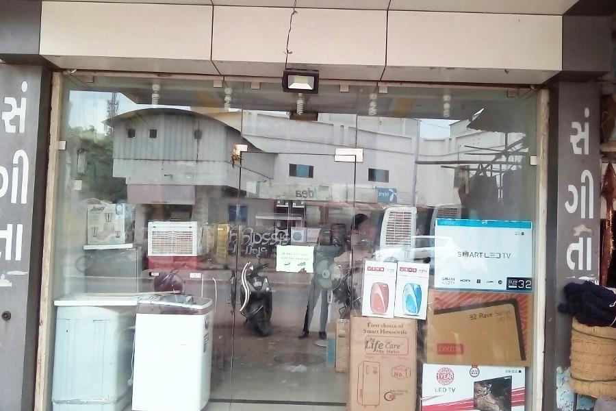 Sangeeta Radio & Electronics in Naroda G I D C , Ahmedabad