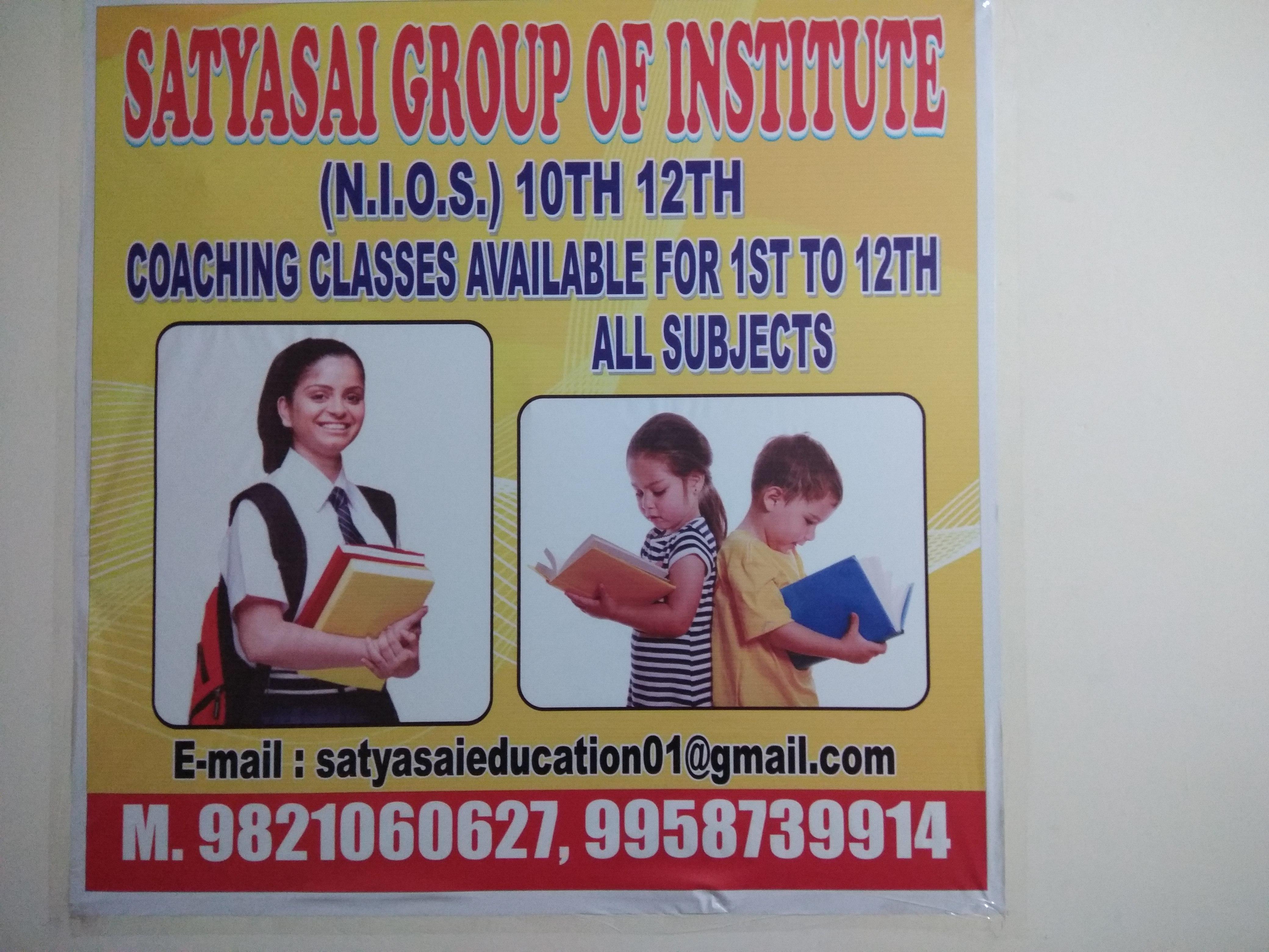 Satya Sai Group Of Institute in Uttam Nagar, Delhi-110059