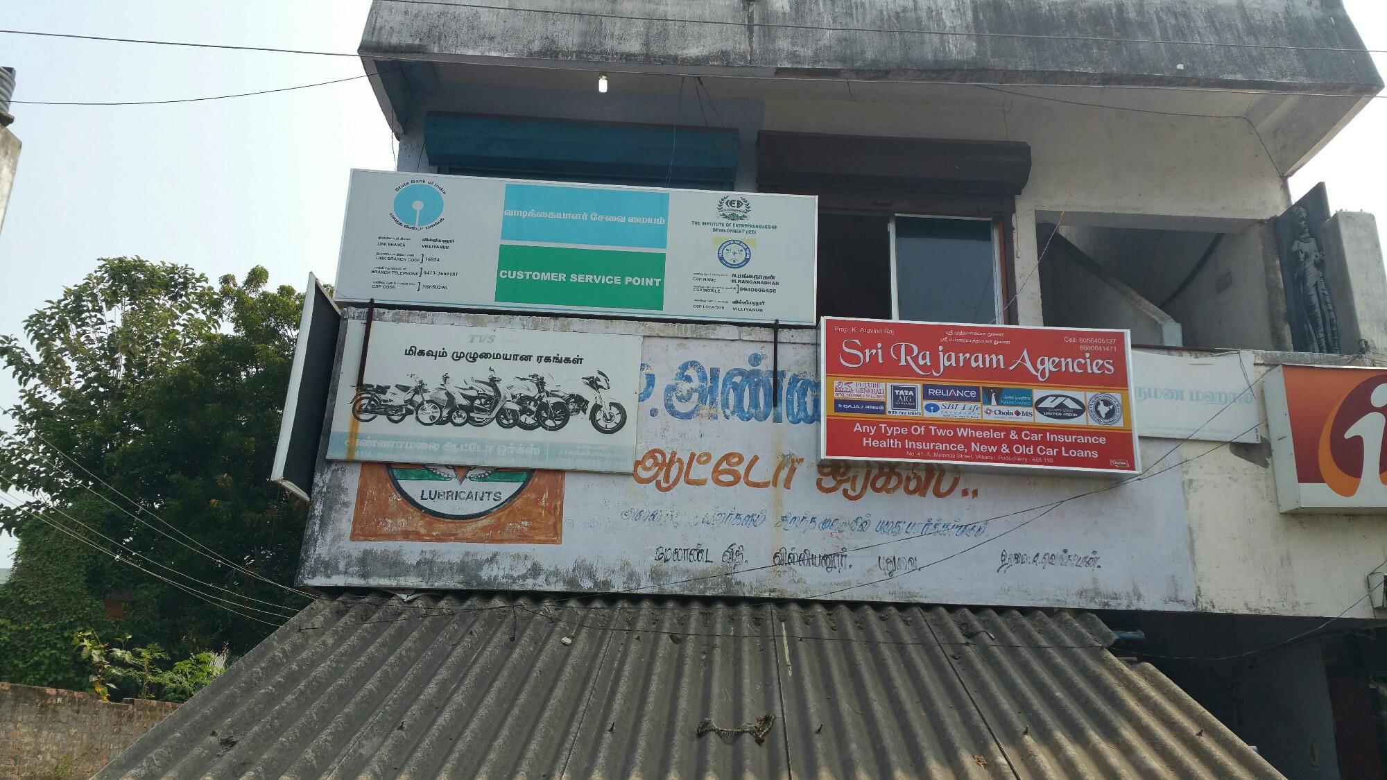 Top 10 Loans in Pondicherry, Bank Loan Agents Pondicherry