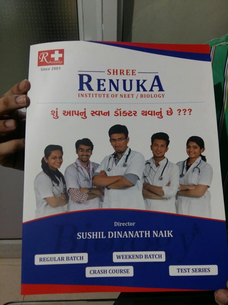 Top 10 NEET Coaching Centres in Ahmedabad, NEET Classes | Sulekha