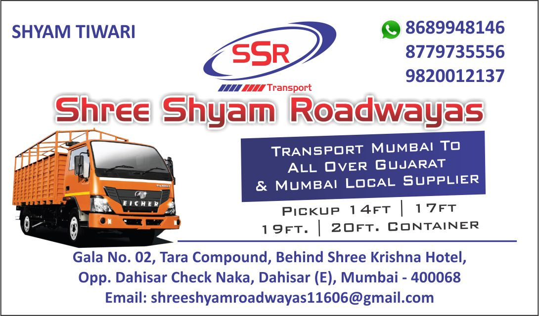 Trailer Transport Services in Jaipur, Trailer Transporters