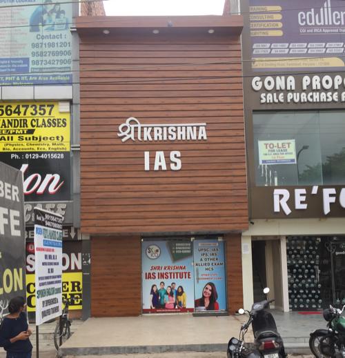 Top 10 RAS Exam Coaching Classes in Delhi, Training Centres