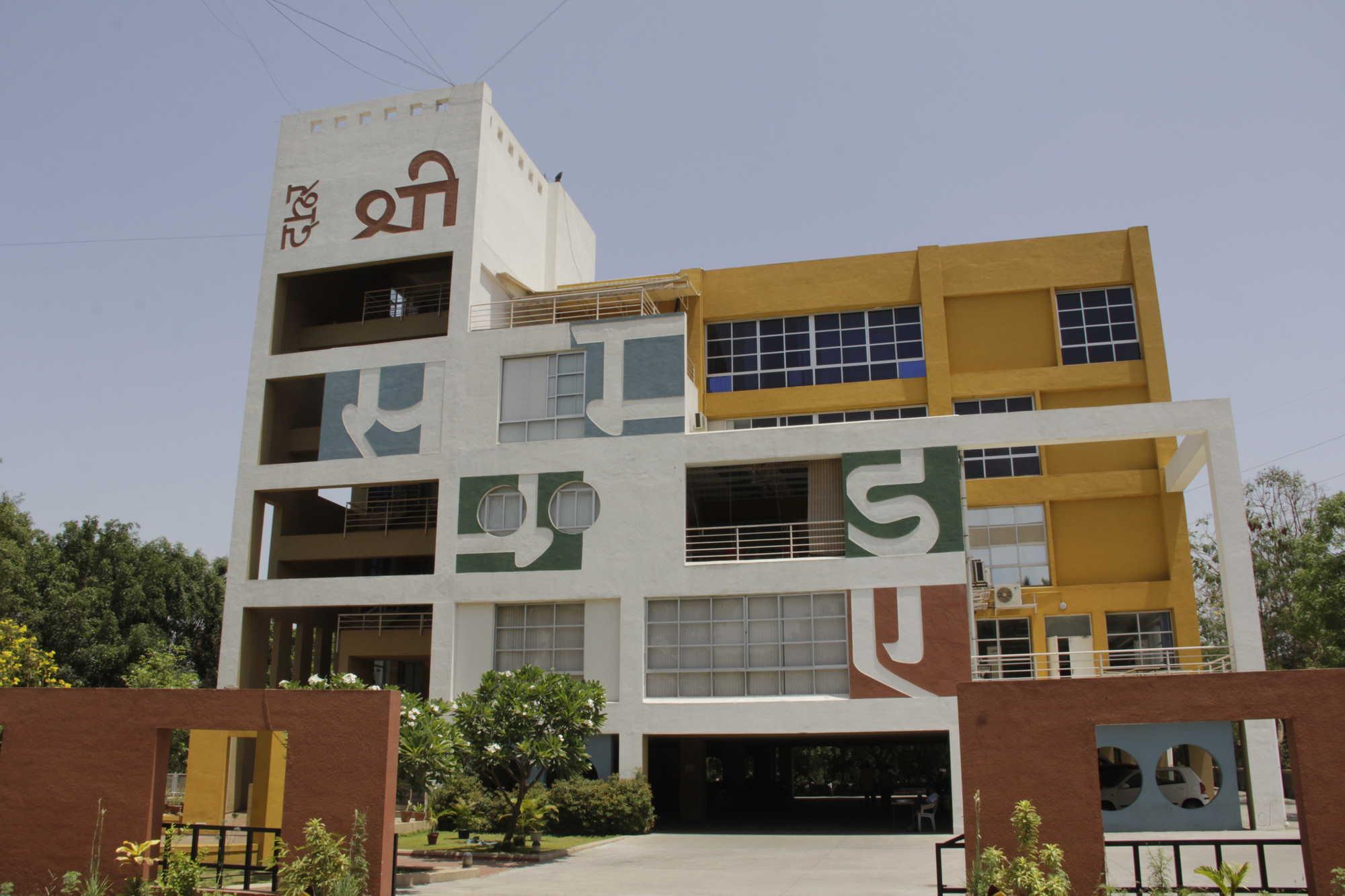 Top 10 Shipping & Forwarding Career Training in Pune