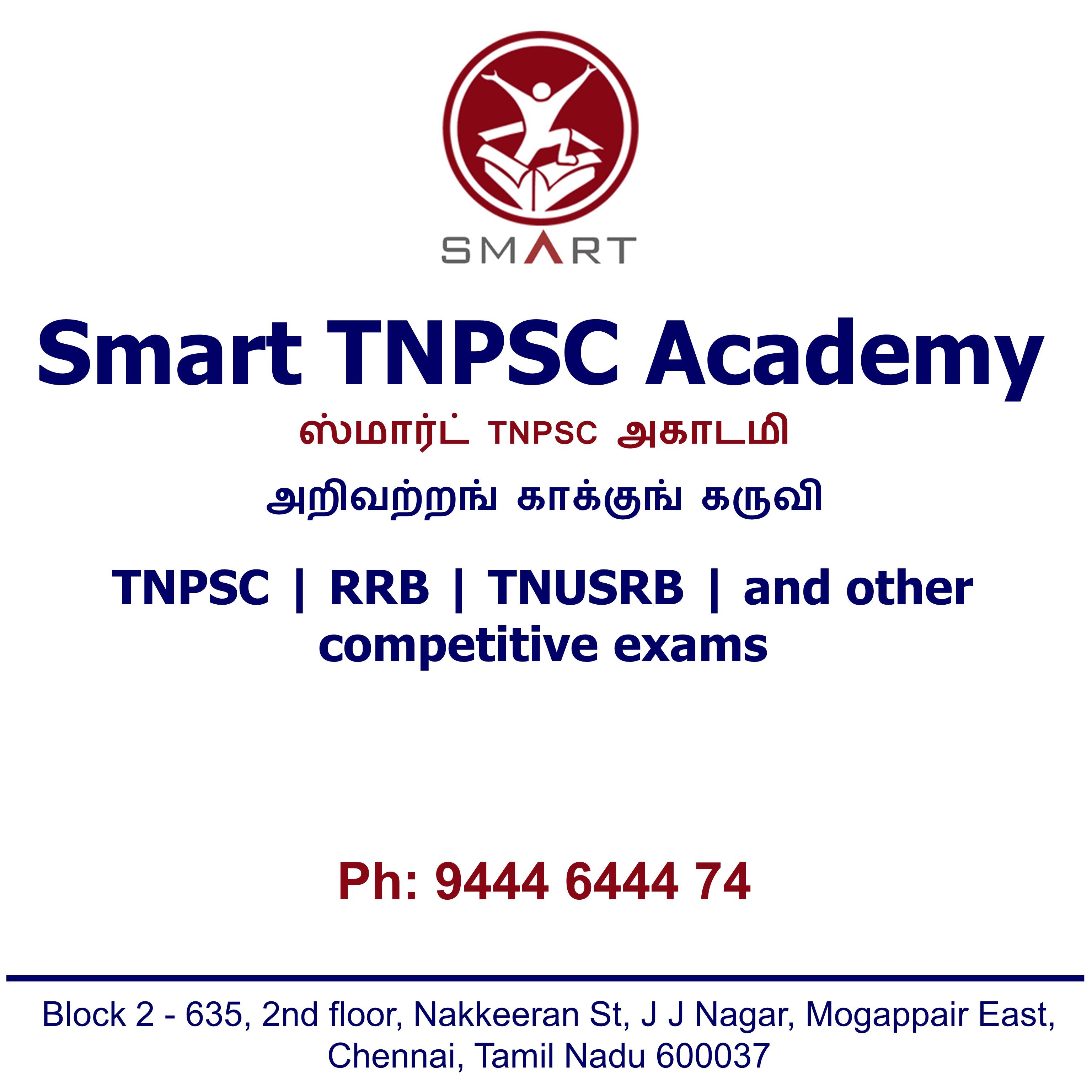 RRB Entrance Exam Coaching Classes in Ambattur, Chennai