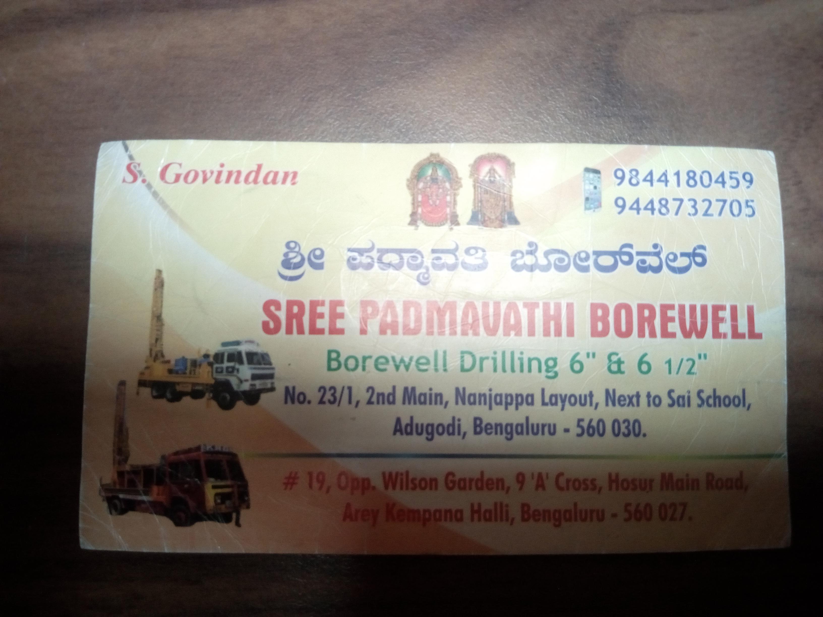 Sree Padmavathi Borewell in Adugodi, Bangalore-560027   Sulekha