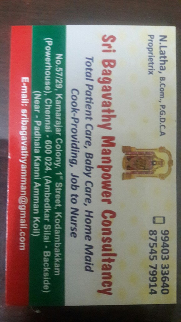Sri Bagavathy Manpower Consultancy in Kodambakkam, Chennai