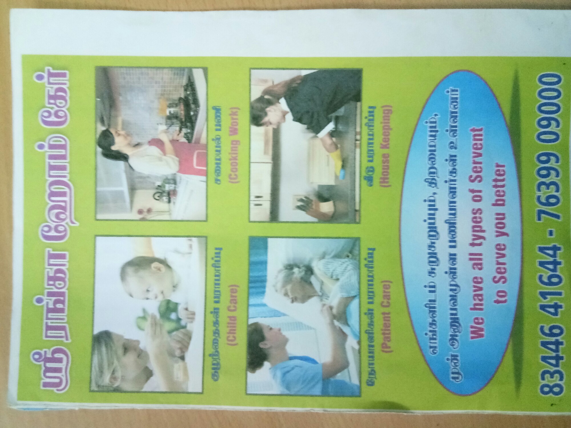 Top 10 Patient Care Services in Trichy, Home Health Care Takers