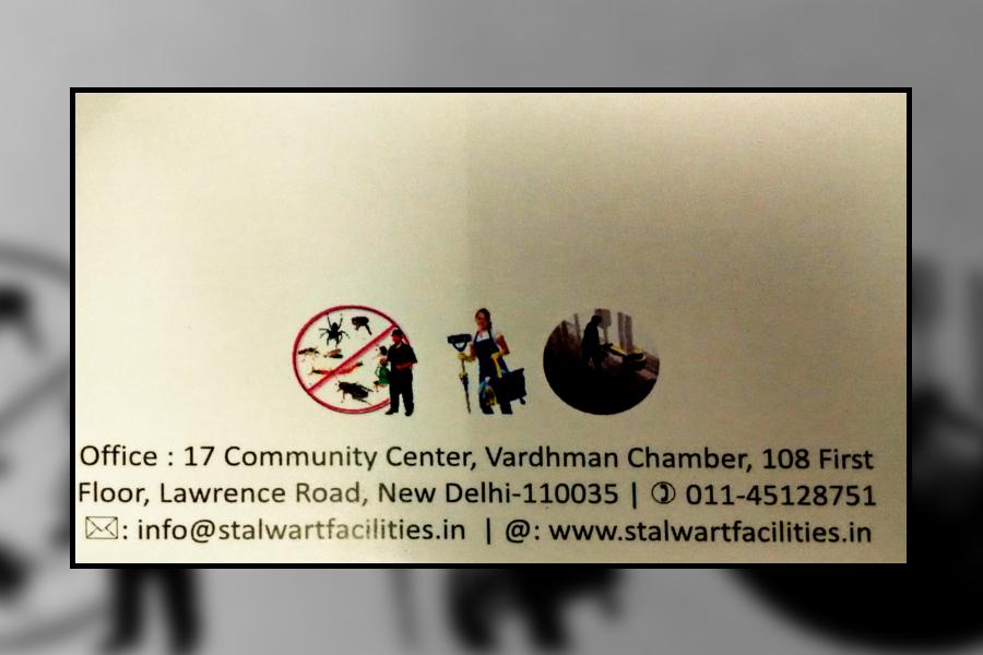 Top 10 Ward Boy Services in Delhi, Hospital Attendants | Sulekha Delhi