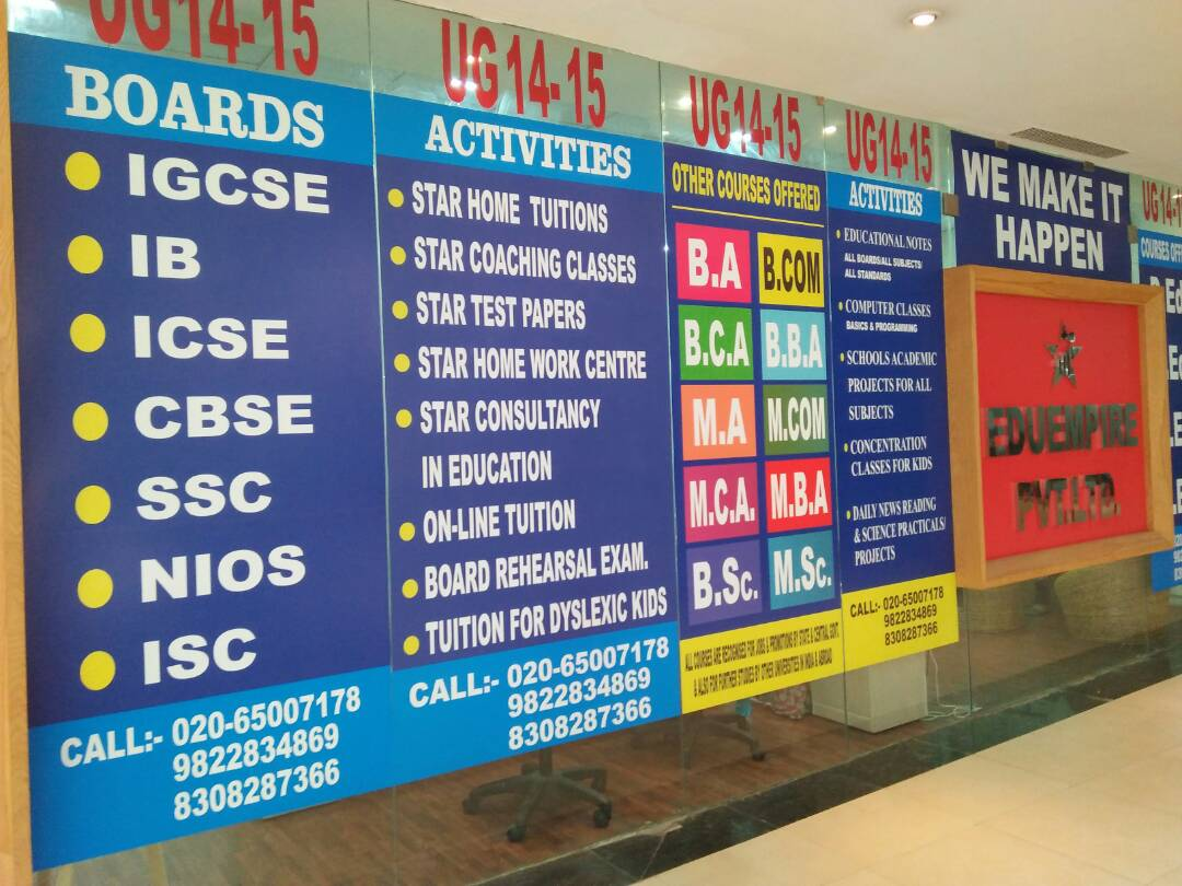 Computer Science Tuitions for 11 & 12th Classes in Pune