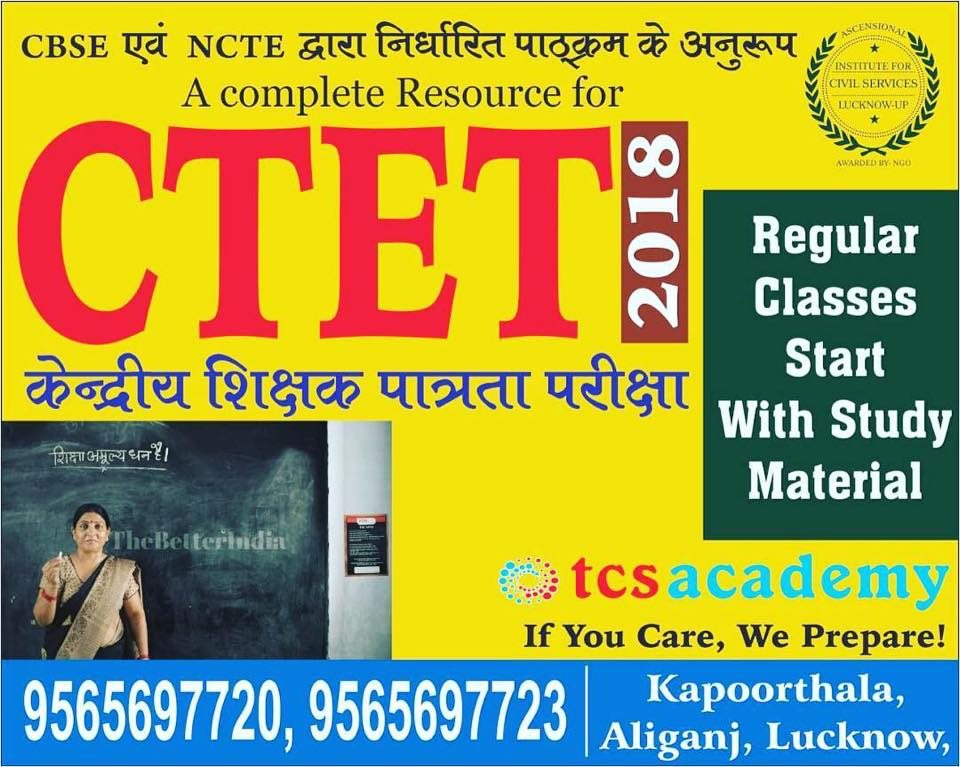 CSIR UGC NET Coaching Centres in Lucknow, Classes, Training