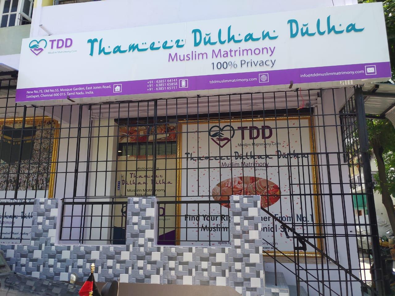 Thameez Dulhan Dulha Muslim Matrimony in Saidapet, Chennai-600015