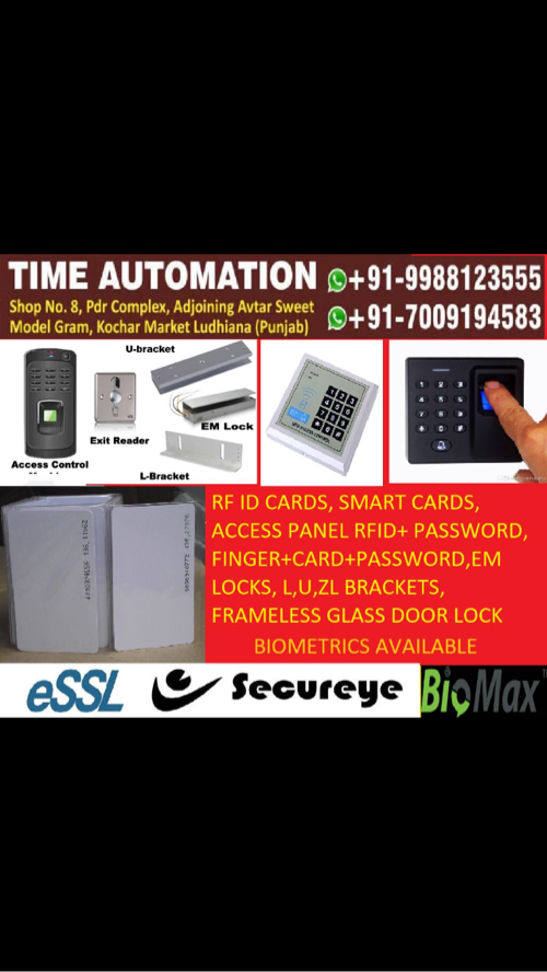 Essl Security System Dealers in Morkarima, Ludhiana