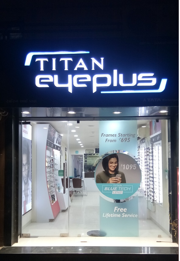 Titan Eye + in Bopal, Ahmedabad-380058 | Sulekha Ahmedabad