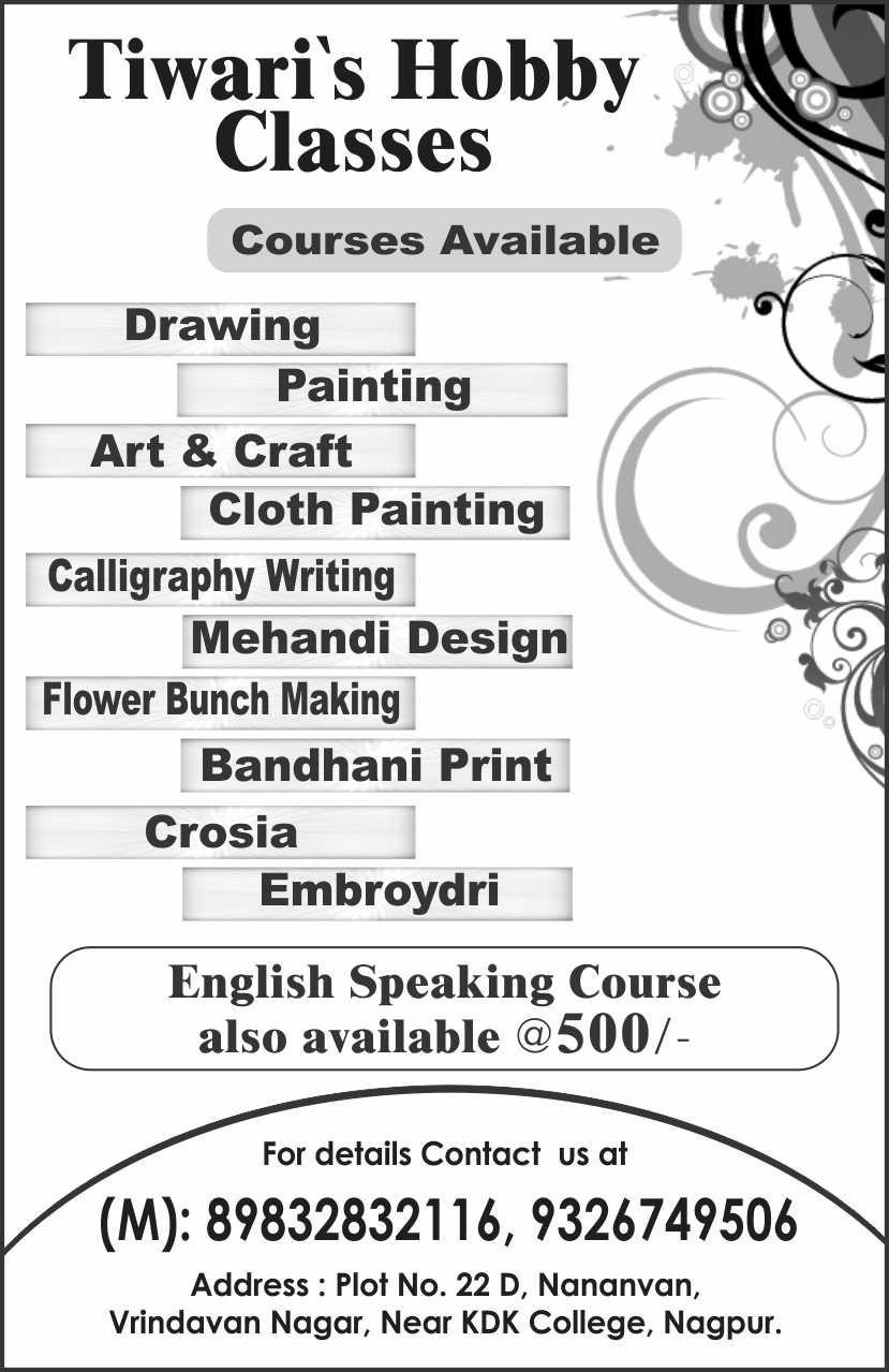 Hobby Classes In Kharbi Road Nagpur Courses Sulekha