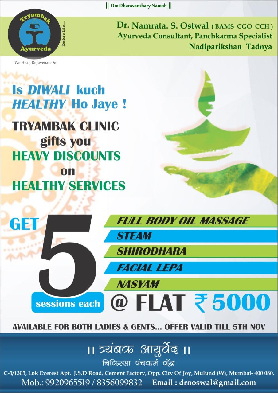 Top 10 Ayurvedic Treatment for Paralysis in Mumbai, Ayurveda Therapy