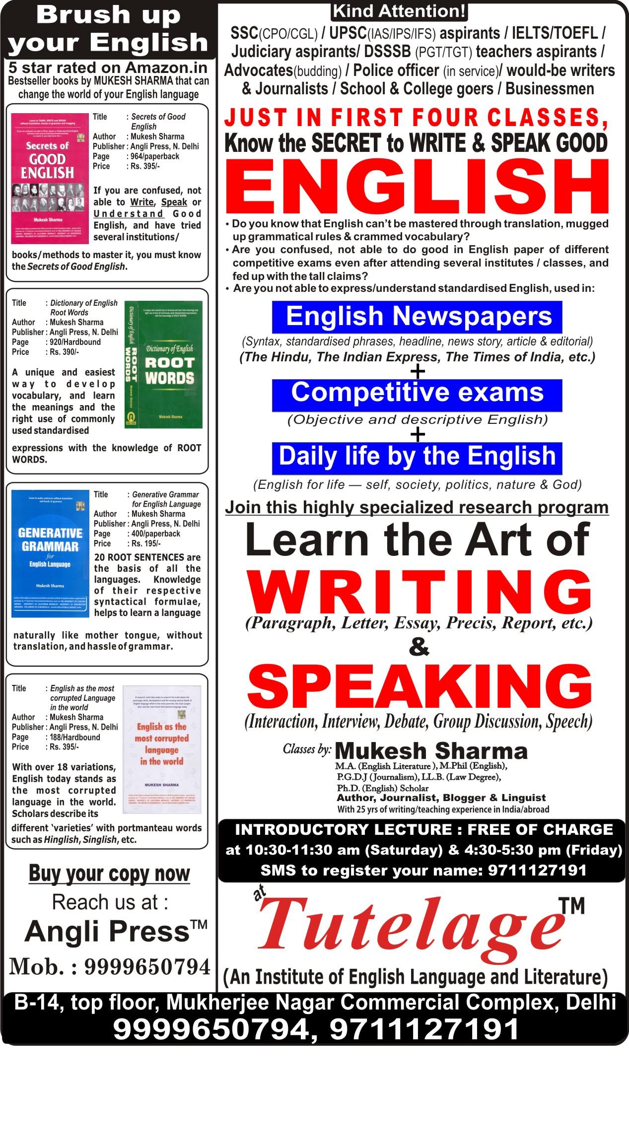 Spoken Telugu Classes in Mukherjee Nagar, Delhi   Sulekha Delhi