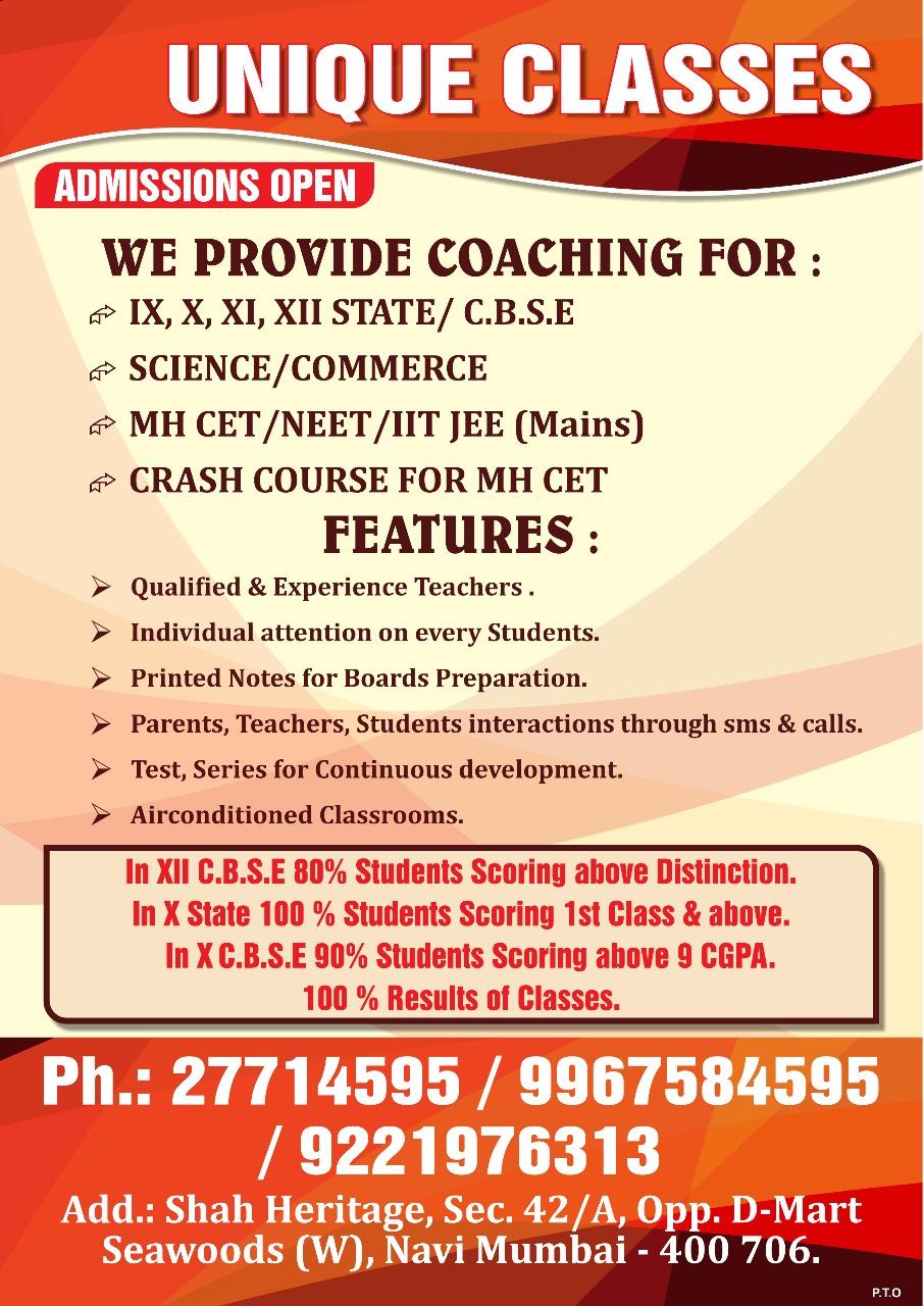 Top 10 PMT Coaching Centres in Mumbai, Pre Medical Classes | Sulekha