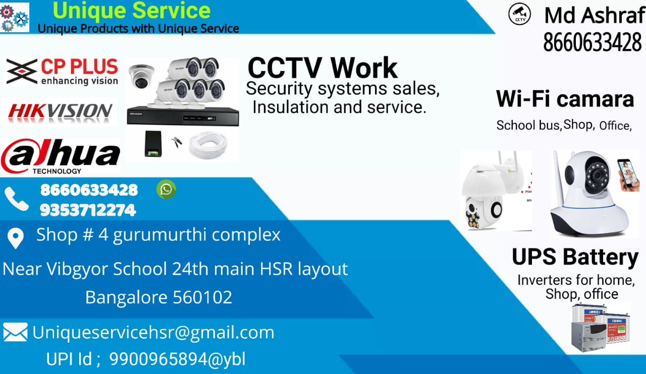 Top 10 CCTV Camera Dealers in HSR Layout, Bangalore