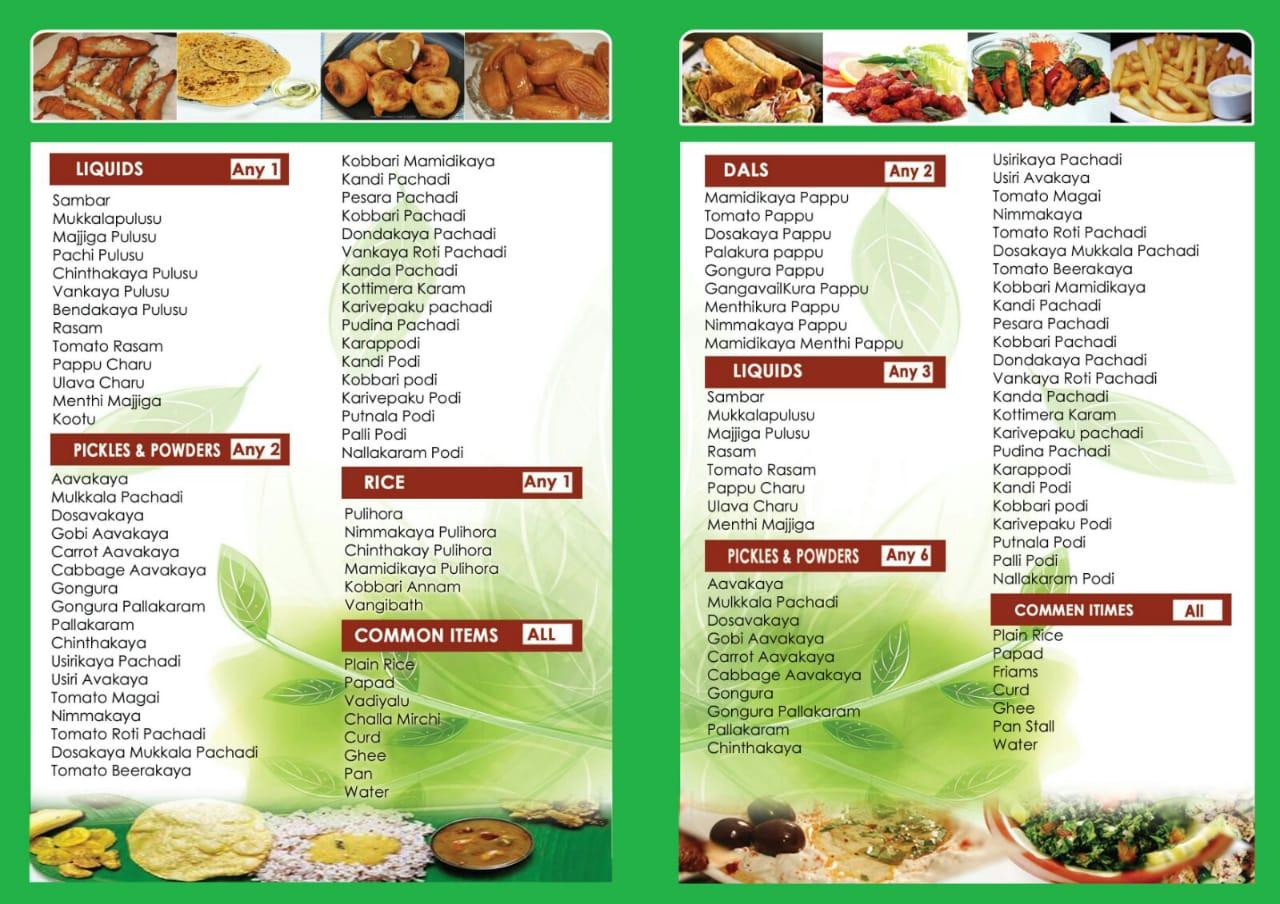 Vasista Caterers & Food Suppliers in Bala Nagar, Hyderabad