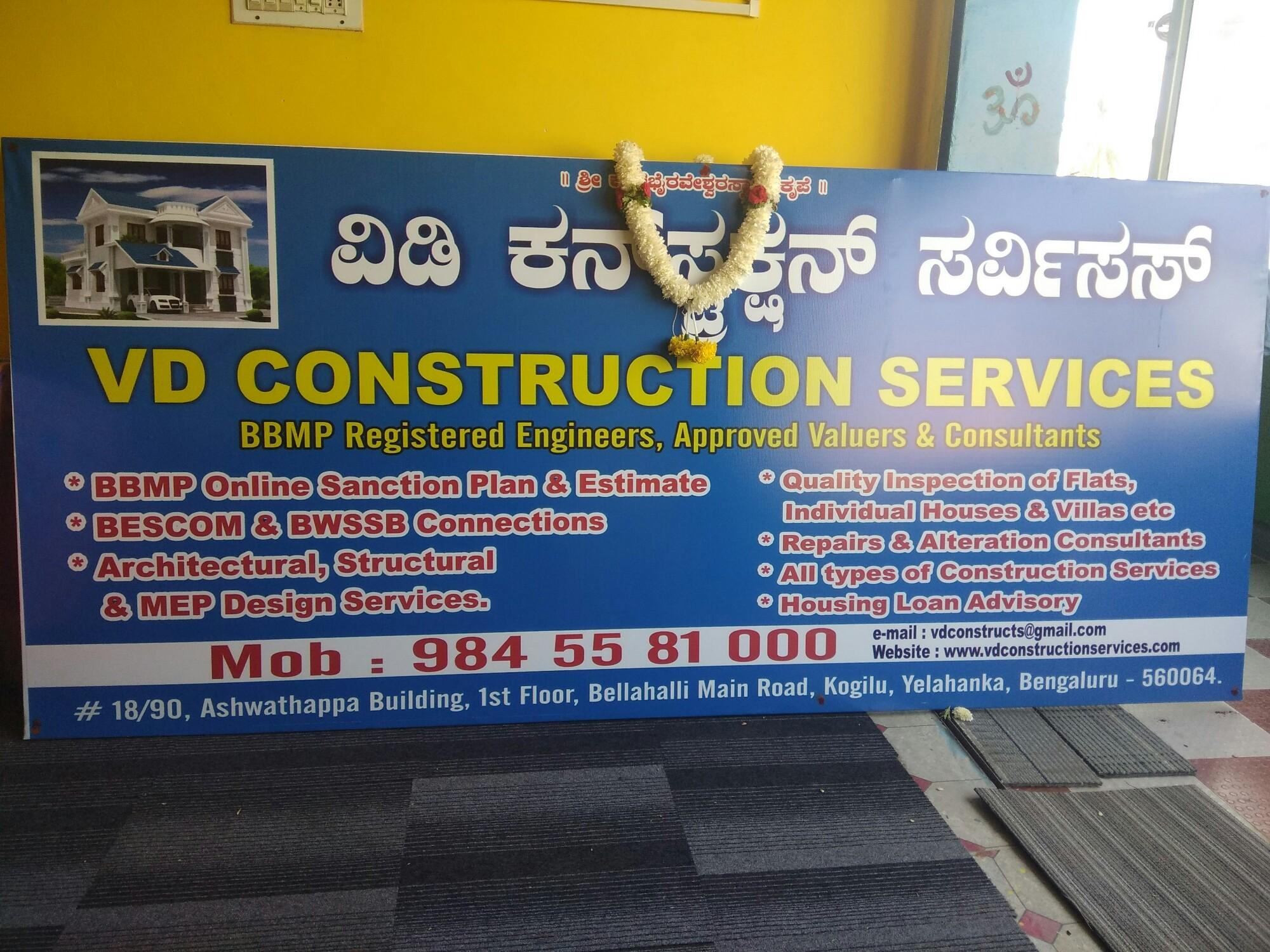 Valuers & Chartered Engineers in Bangalore   Sulekha Bangalore