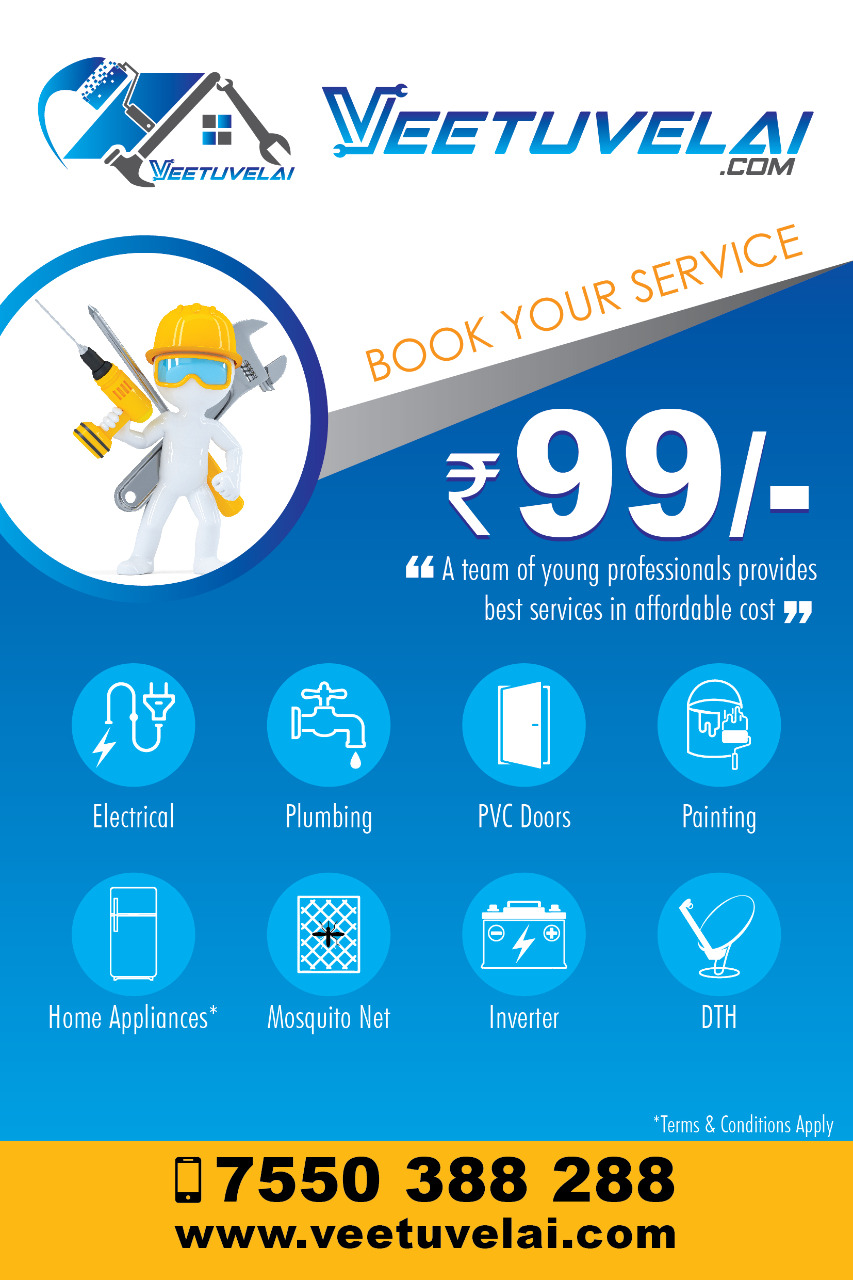Top 10 Plumbers in Trichy, Plumbing Services | Sulekha Trichy
