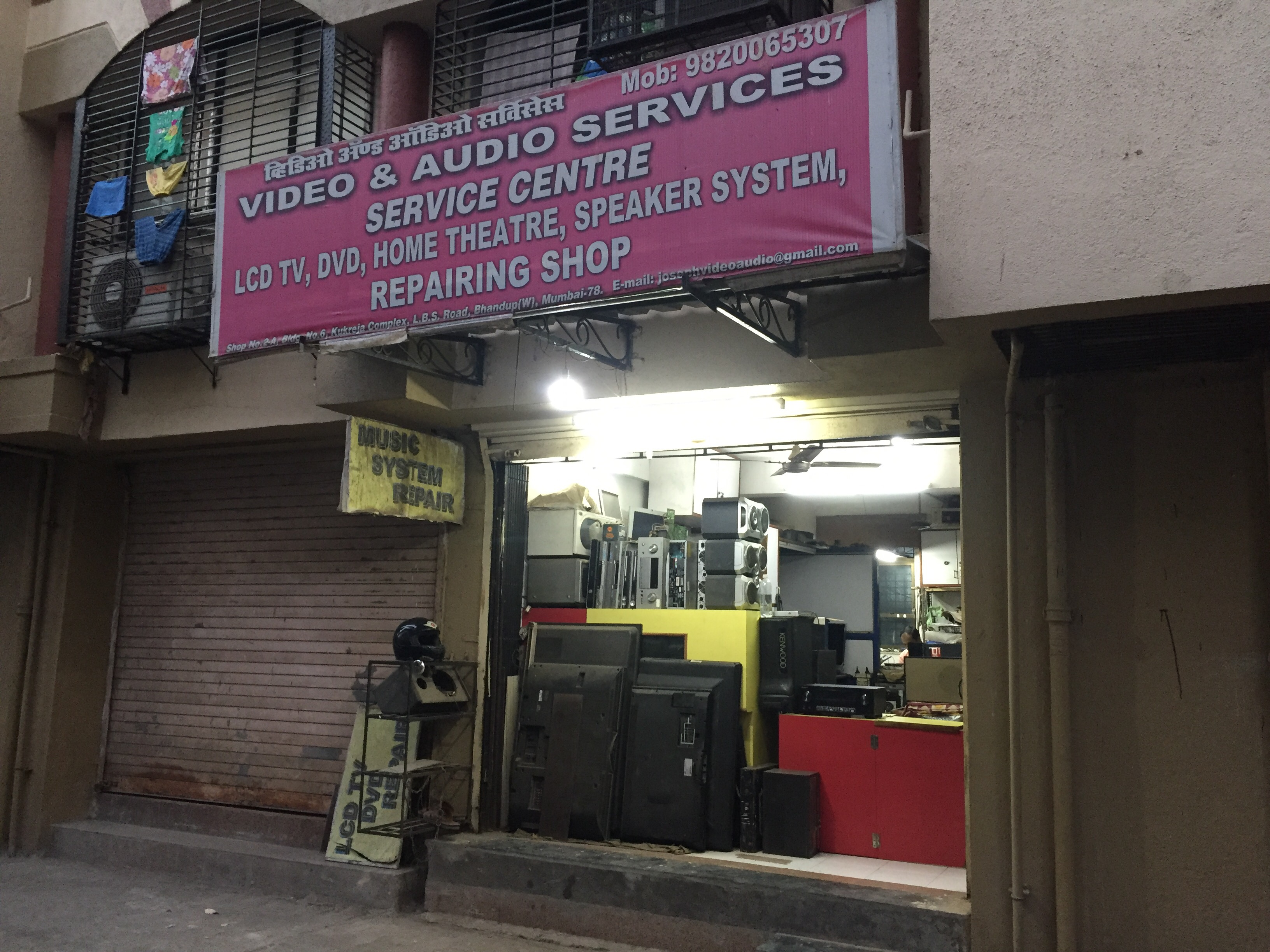 Top 10 Onkyo Home Theater System Repair Services in Mumbai   Sulekha