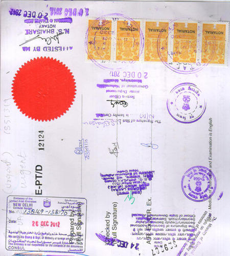 Certificate Attestation Services in Coimbatore, Agents