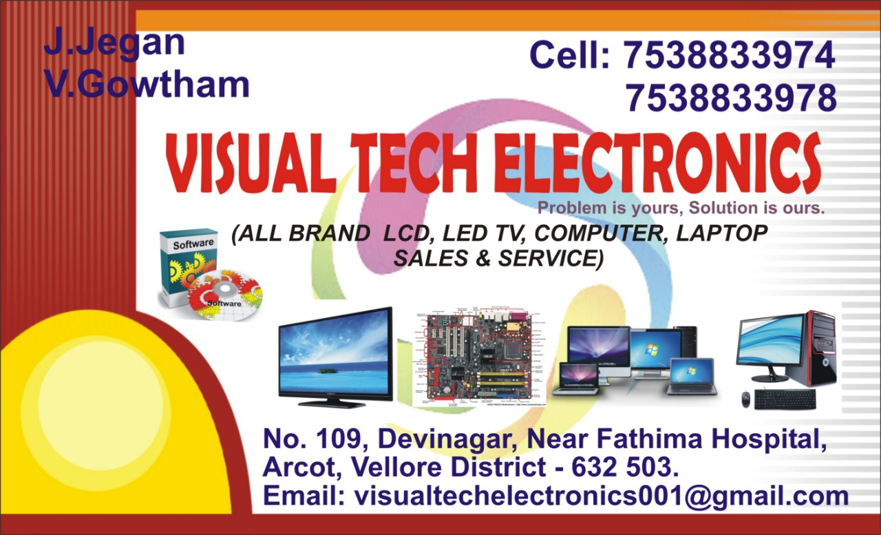 Visual Tech Electronics in Arcot, Vellore-632503 | Sulekha Vellore