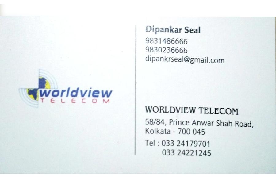 Top 10 Airtel Broadband Service Providers in Ballygunge